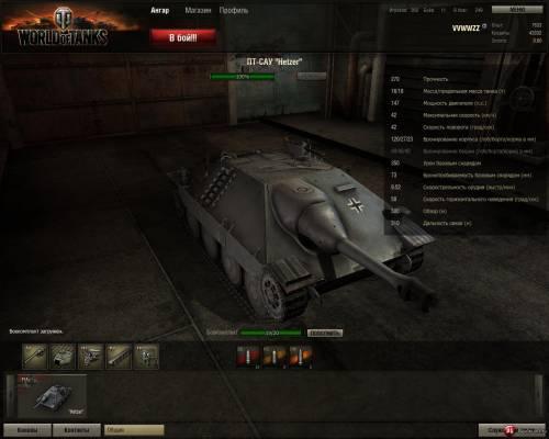 Как зароботать опыт в танках